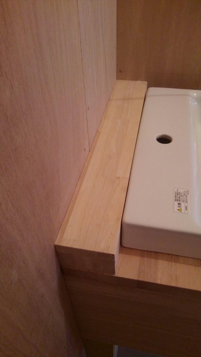 造作洗面台の制作過程|横浜リノベーション