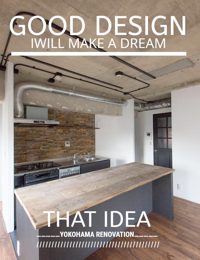 THAT IDEA